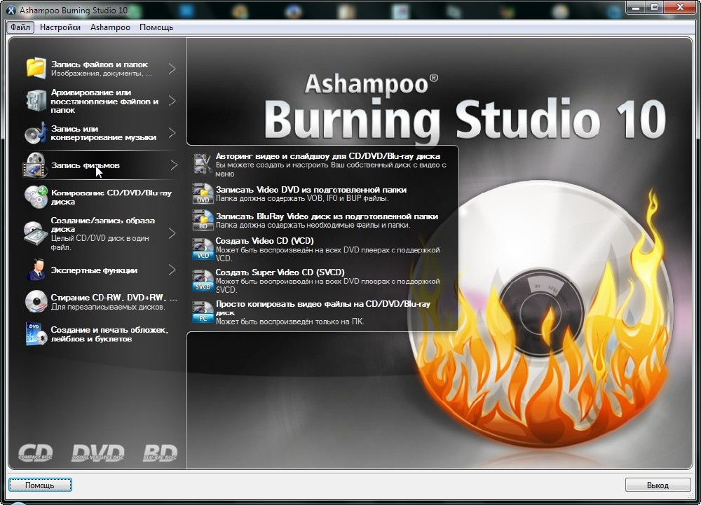 Ashampoo burning studio 2012 10 0 15 repackportable